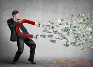 Материализация вещей и увеличение доходов